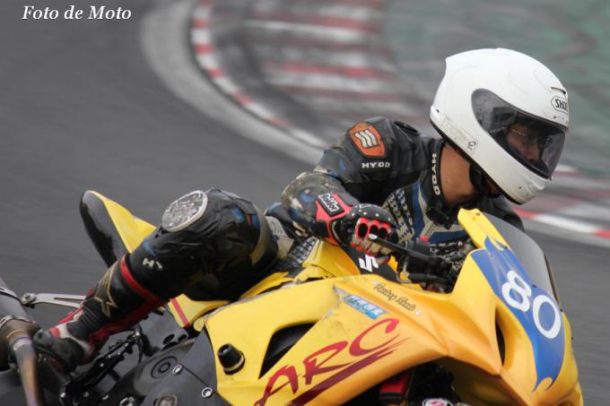 JSB(I) #80 ☆ARC☆レーシング 相川 亨 Suzuki GSX-R1000