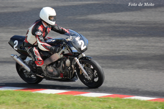 ZERO-4 #2 遠藤 育夫 Yamaha FZR400