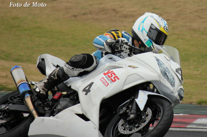 ST250 #4 YSSブルドッカータゴスTGR 藤井 岳 Kawasaki Ninja250