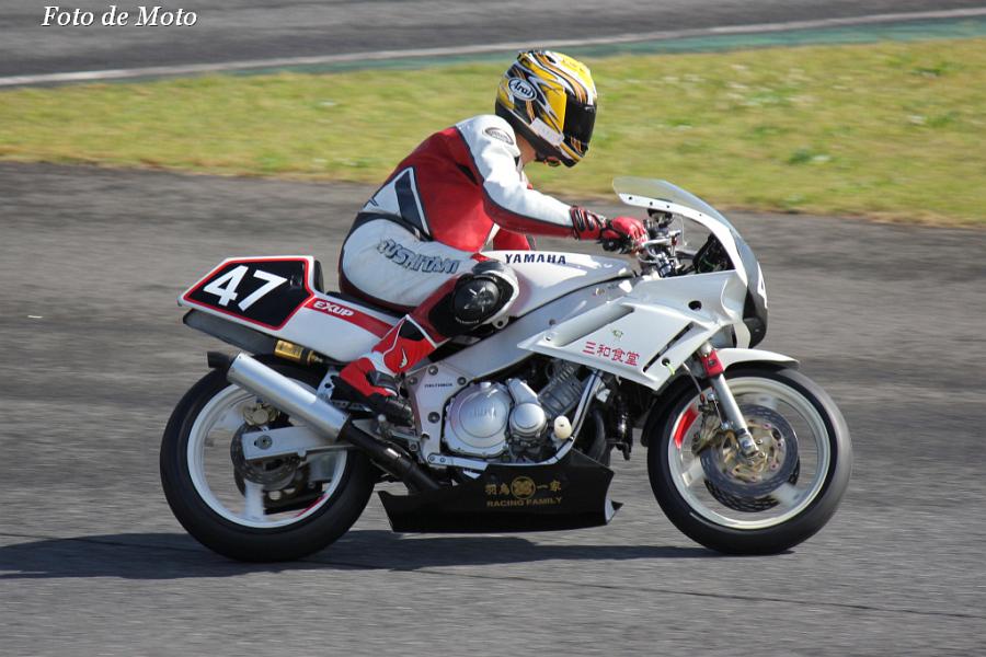 ZERO-4 #47 羽鳥一家RF 羽鳥 智志 Yamaha FZR400R