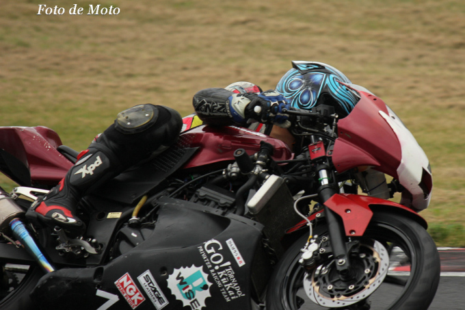 ST250 #7 TeamK&基蔵 林 公司 Kawasaki Ninja250R