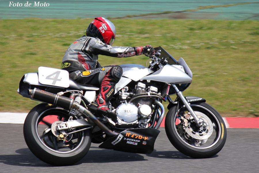 Monster #4 RP馬行フラットランドワークス 平岡 良之 Suzuki GSX1100S・Katana