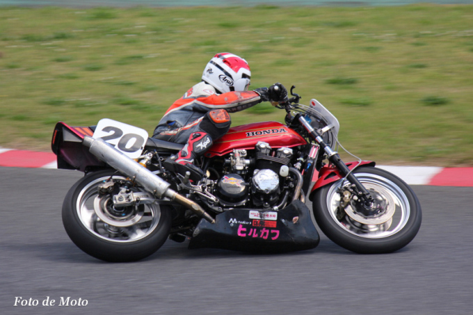 Monster #20 TEAM Let's! 蛭川 容義 Honda CB1100F