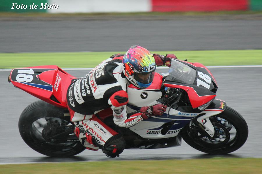 ST600 #18 鈴鹿レーシングチーム 日浦 大治朗 Hiura Daijiro Honda CBR600RR