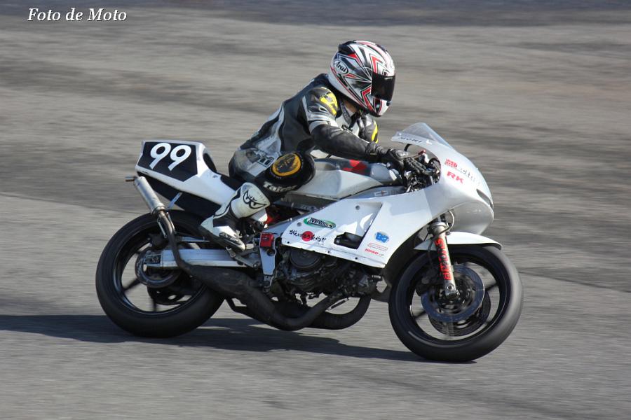 ZERO-4 #99 モトブレイクとラストフォート 飯室 裕司 Honda NSR250R