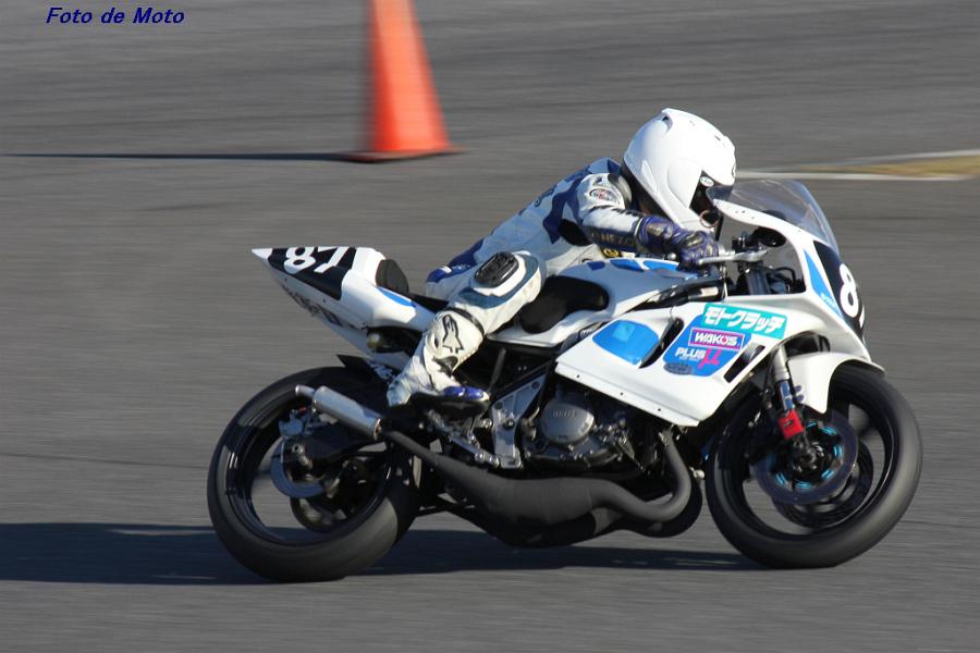 ZERO-4 #87 モトクラッチ&WAKO'S 池之谷 重登 Yamaha R1-Z