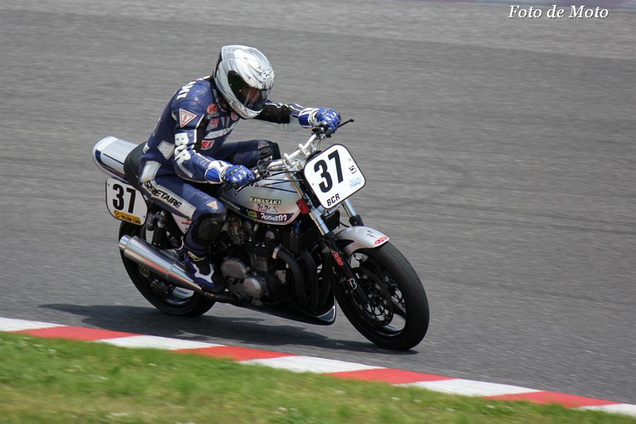 Monster #37 BCR&ヘッドハンター横浜 石神 克俊 Kawasaki KZ900