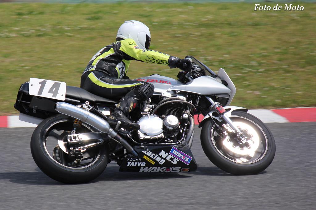 Monster #14 NCS-R&メカタイ 石坂 恭男 Suzuki GSX1000S