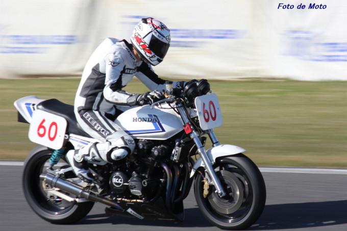 MONSTER Evo. #60 モビー&アップガレージ埼玉草加 岩崎 操 Honda CB1100F