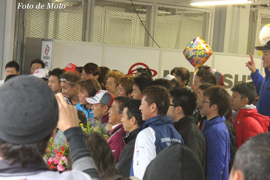 亀谷長純選手引退セレモニー