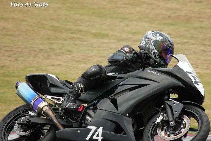 ST250 #74 かみなりかぞくRT 御代田 直実 Kawasaki Ninja250R