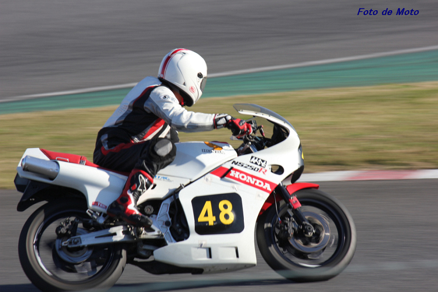 ZERO-2 #48 HSTレーシング82 川上 健一 Honda NS250R