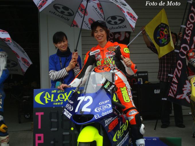 J-GP3 #72  FLEX Racing Team&MH OHARA 岸田 慶一 Honda NSF250R