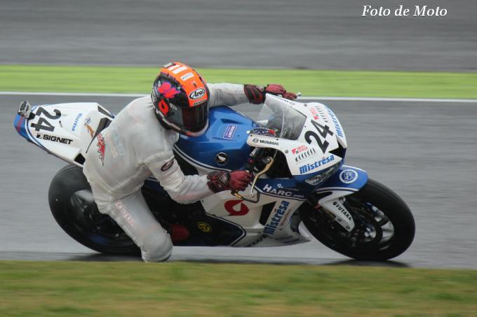 ST600 #24 ミストレーサwithHARC-PRO. 小林 龍太 Kobayashi Ryuta Honda CBR600RR