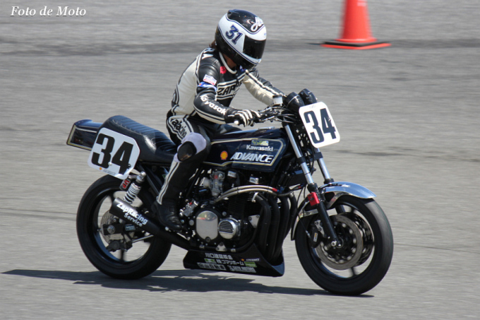 Monster #34 TEAM ZAPPER 小松﨑 明 Kawasaki Z750FX-1