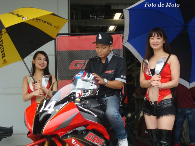 ST600 #14 GBSレーシング・YAMAHA 近藤 湧也 Kondo Yuya YAMAHA YZF-R6