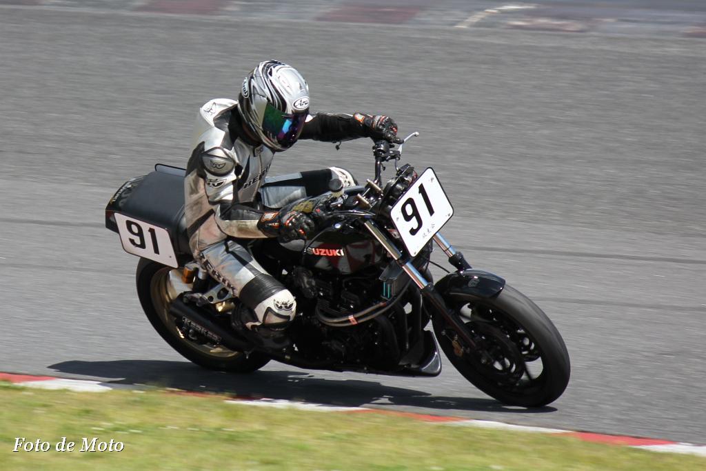 Monster #91 琉走会 桑江 明 Suzuki GSX1100S