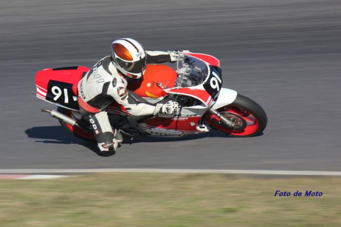 ZERO-4 #91 ウインドサプライ・アミーゴ・1 前道 紀夫 Honda NSR250R