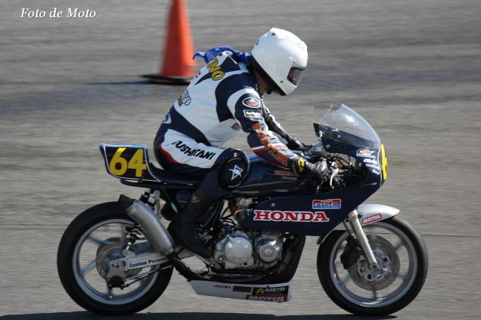 ZERO-2 #64 パラノイアRT&アイショウ陸運 牧野 照興 Honda CB400F