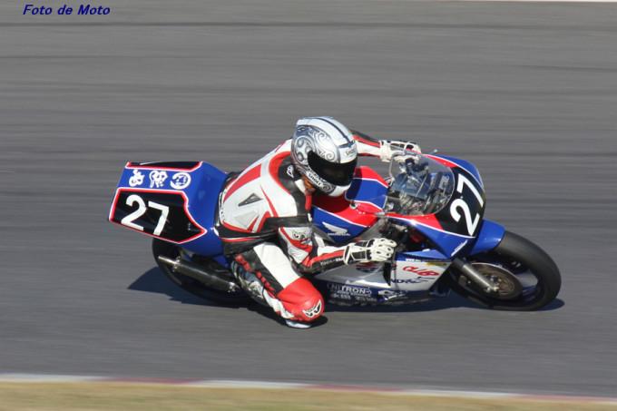 ZERO-4 #27 ゲズンハイトレーシング+AB 増田 雄基 Honda NSR250R