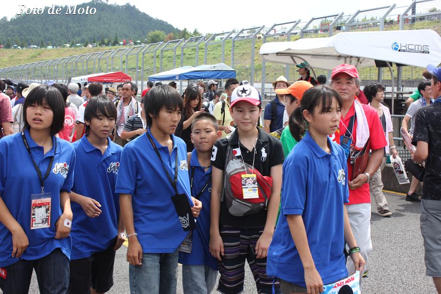 アジア国別対抗日本チーム