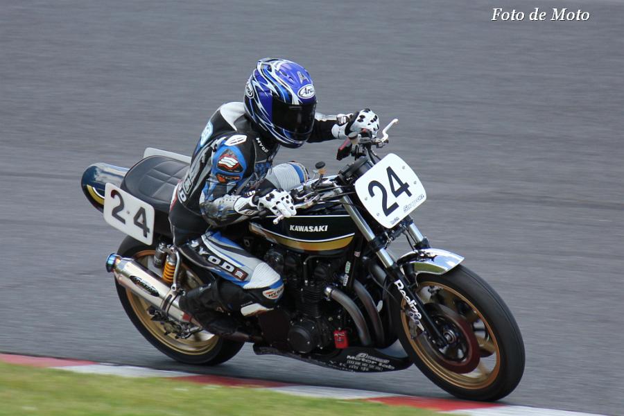 Monster #24 T・F・W+サンクチュアリ-Realize 道岡 嵩裕 Kawasaki Z2
