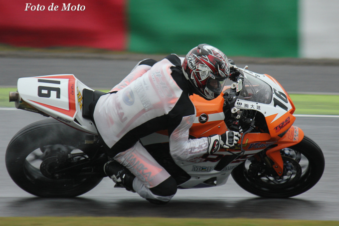 ST600 #16 TOHORacing pwd by モリワキ 宮嶋 佳毅 Miyajima Yoshitaka Honda CBR600RR