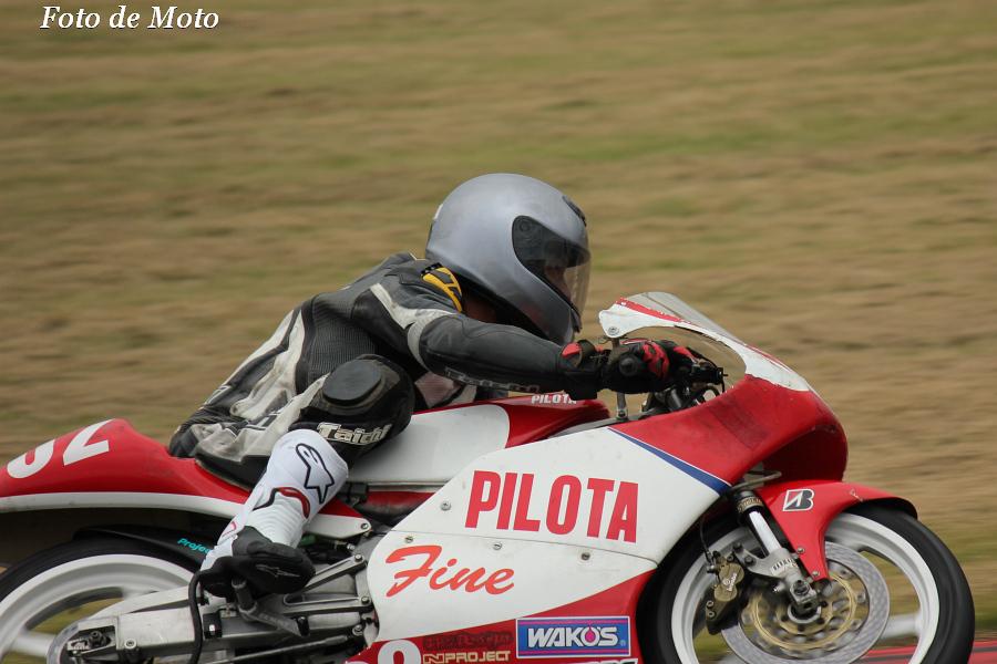 S80 #62 PILOTA・fine☆中島 村田 雄一郎 Honda RSCR85