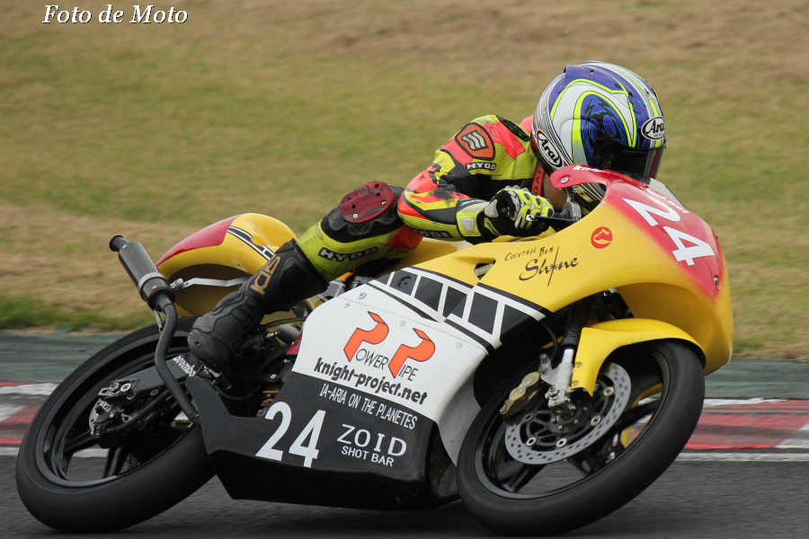 S80 #24 knight-project&パワーパイプレーシング 内藤 真澄 PowerPipe YZR85