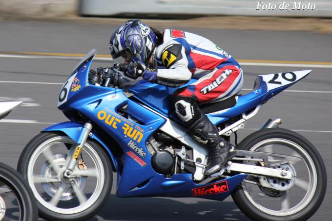 ACRR #26 レーシングチームOUTRUN 中原 美海 CBR150