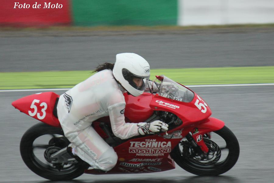 J-GP3 #53 TECHNICAwithKUSHITANI西宮 中山 愛理 Honda NSF250R