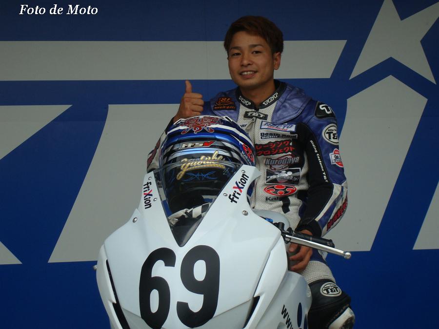 CBR250R #69 www.犬の乳酸菌.jp/+ネクト+クロダヤ 仲村 優佑 Honda CBR250R