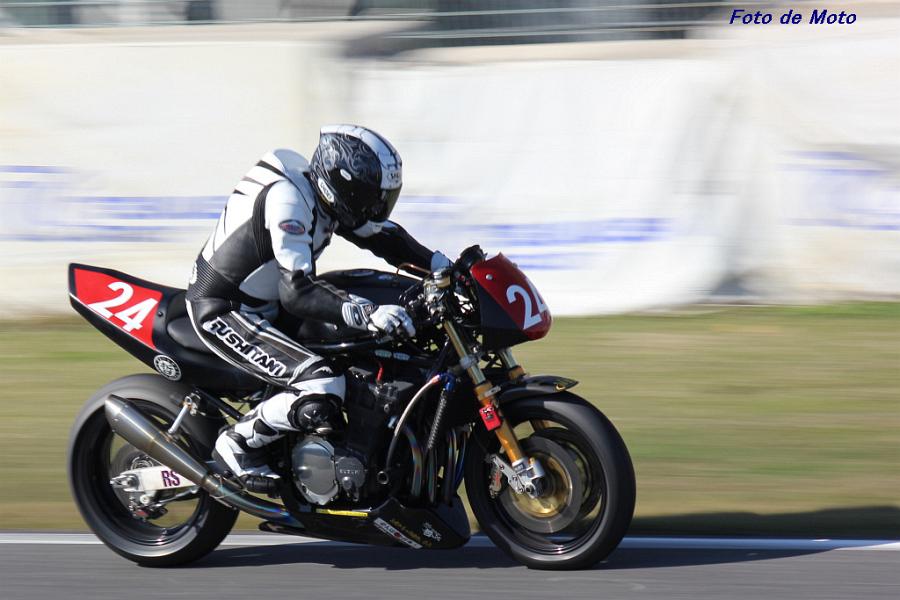 F-ZERO #24 TEAM Speed☆Star 西澤 一男 Suzuki GSF1200