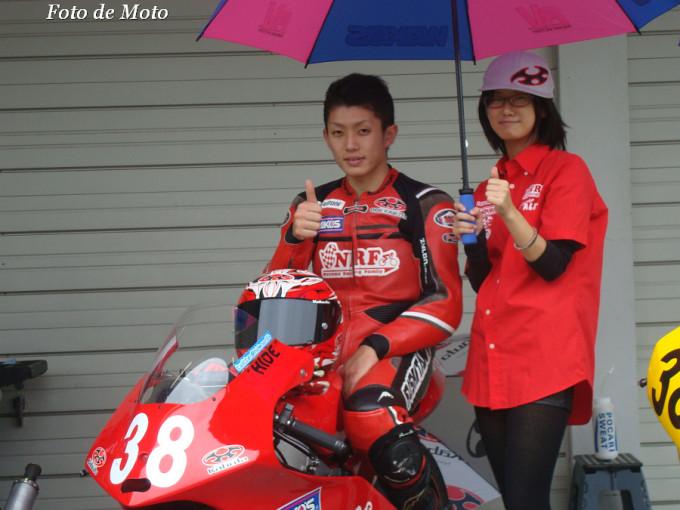J-GP3 #38  ノザワレーシングファミリー 野澤 秀典 Honda NSF250R