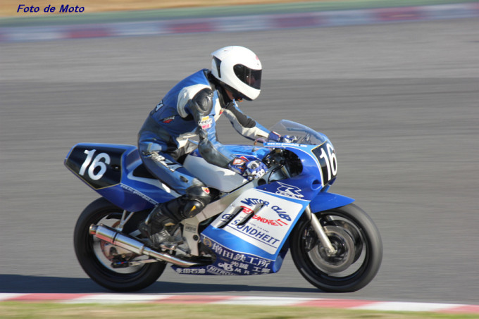 ZERO-4 #16 ゲズンハイトレーシング 大石 卓正 Suzuki GSX-R400