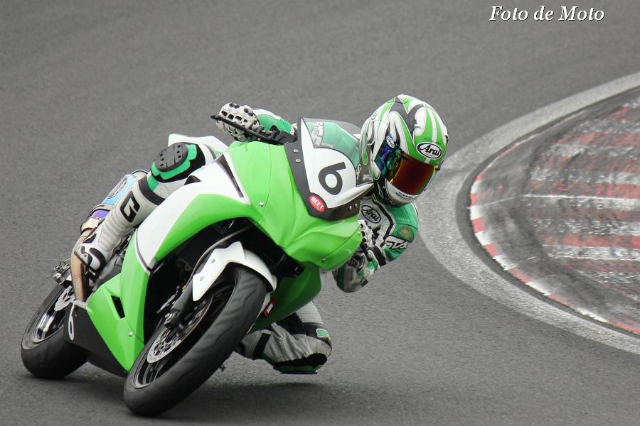 ST250 #6 アップライズ☆レーシング 折尾 弘史 Kawasaki Ninja250