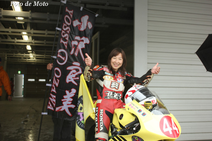J-GP3 #44 マドカ設計&モトアルファ&GARAGE.M 小沢 良美 Honda NSF250R