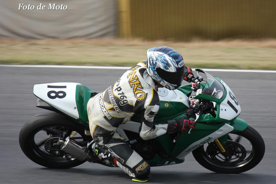 CBR250R #18 MOTO BUM 16g 櫻井 康弘 Honda CBR250R