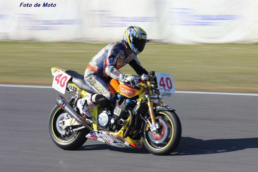 MONSTER Evo. #40 FANGデビルテクニカ@YFC 櫻井 博之 Yamaha XJR1200