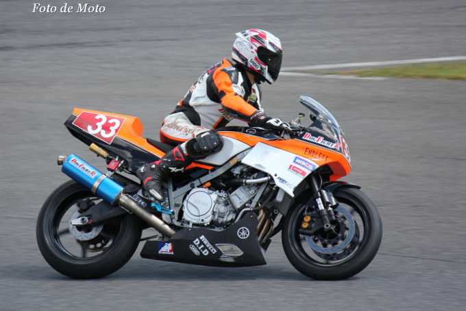 F-ZERO #33 DFR+プライドワン+梨本塾 佐々木 重之 Yamaha FZ750