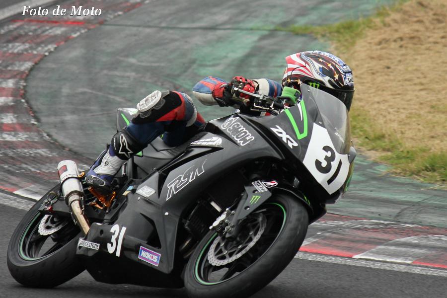ST250 #31 たっとん&RSカタクラRFTJ 佐藤 聖 Kawasaki Ninja250R