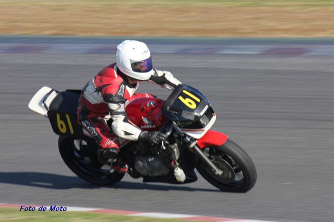 ZERO-2 #61 ブリッジ ファクトリー 佐藤 敏幸 Honda VF400F