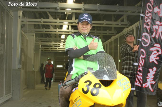 ST600 #38 カメイレーシング&Teamまんだい 瀬崎 恭広 KAWASAKI ZX-6R
