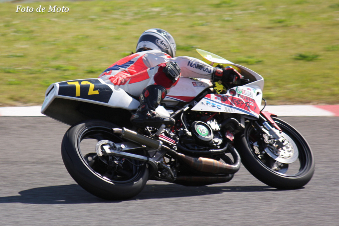 ZERO-2 #72 GENS+IB&結城レーシング 志賀 大祐 Yamaha RZ250R