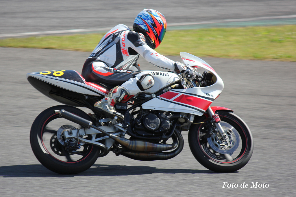 ZERO-2 #56 TEAM SPREAD 飯盛 浩二郎 Yamaha RZ250R