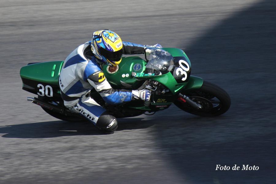 ZERO-4 #30 Garage MISTRAL 鈴木 健一 Honda NSR250R