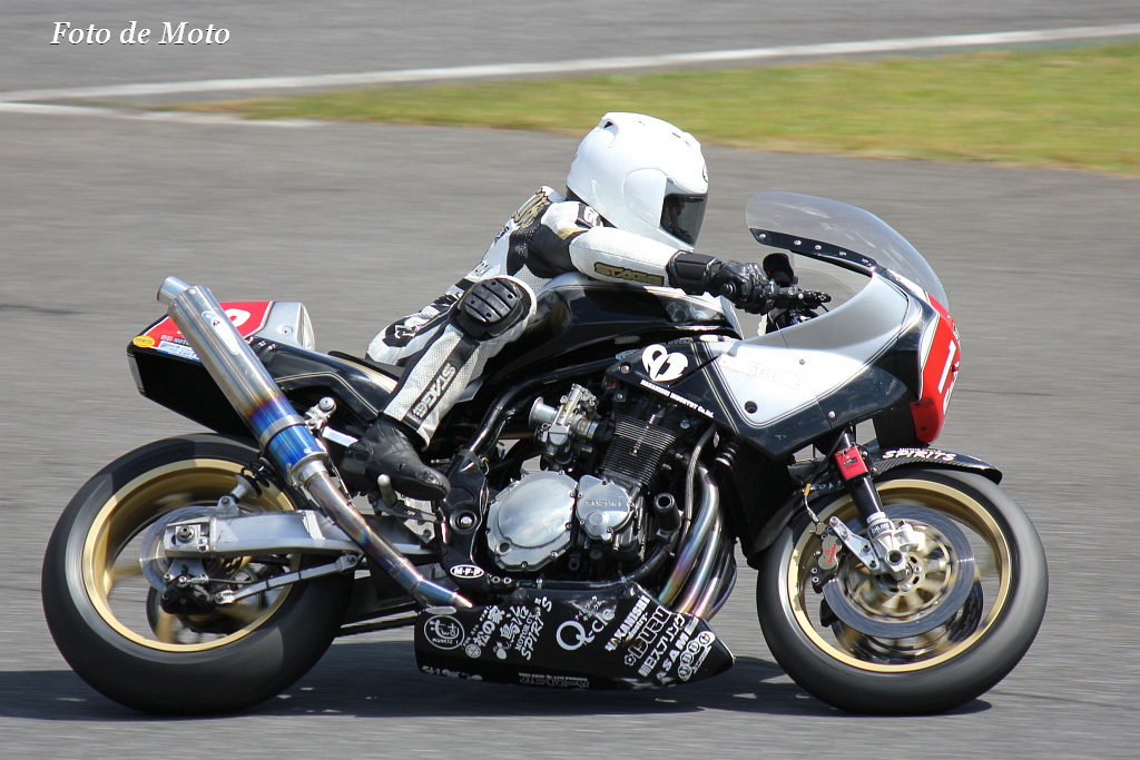 ZERO-2 #26 オートウインズ第2火曜も定休日 髙橋 進 Yamaha RZ250R