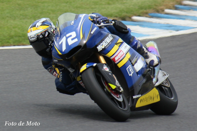 J-GP2 #72 MORIWAKI RACING 高橋 裕紀 Takahashi Yuki MD600