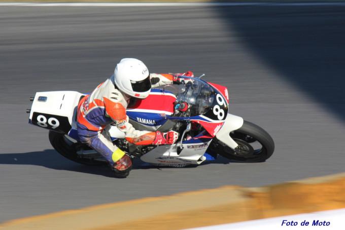 ZERO-4 #89 2サイクルパラノイア 高橋 義行 Yamaha TZR250