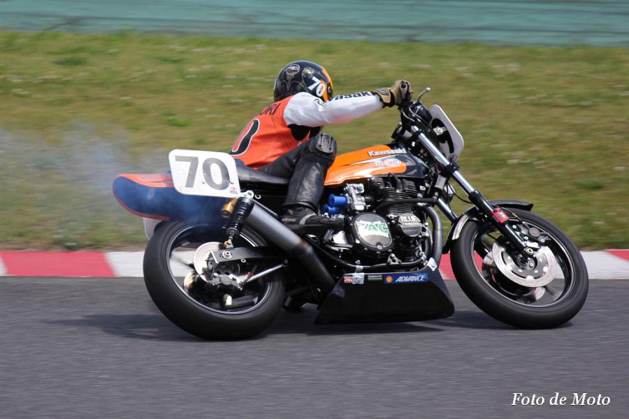 Monster #70 MG-NEST 滝内 克典 Kawasaki KZ1000